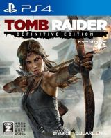 Tomb Raider-definition active Edition