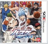 Miracle of Kuroko's Basketball to victory