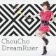 Dream Riser(通常盤)【購入特典:特製ブロマイド5種からランダム1枚】付
