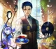 Fate/Grand Order Original Soundtrack II 【購入特典:紙製ミニショッパー(新宿のアーチャー)】付!