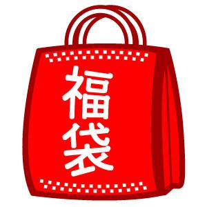福袋特集 - TSUTAYA オンライン...
