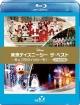 B〉東京ディズニーシー ザ・ベスト -冬【ハロウィンキャンペーン:オリジナルステッカー付】