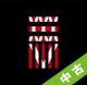 35xxxv Deluxe Edition