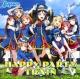 HAPPY PARTY TRAIN(DVD付) 【ラブライブ!サンシャイン!!クリアしおり】付