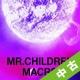 【中古(盤のみ)】Mr.Children 2005-2010<macro>(通常盤)