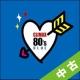 【中古(盤のみ)】クライマックス 80's BLUE