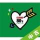 【中古(盤のみ)】クライマックス 80's GREEN