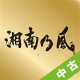 """【中古(盤のみ)】表BEST""""金""""盤「湘南乃風~Single Best~」(通常盤)"""
