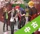 【中古ランク:B】CRUISE TICKET(DVD付)