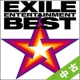 【中古(盤のみ)】EXILE ENTERTAINMENT BEST