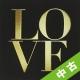 【中古(盤のみ)】BEST STORY~Love Stories~