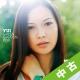 【中古(盤のみ)】GREEN GARDEN POP