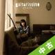 【中古(盤のみ)】guitarissimo(通常盤)
