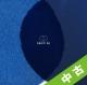 【中古(盤のみ)】kikUUiki