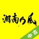 【中古(盤のみ)】湘南乃風 ~2023~(通常盤)