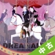 【中古(盤のみ)】DREAMANIA DREAMS COME TRUE~smooth groove collection~