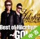 【中古(盤のみ)】Best of Hilcrhyme ~GOLD~