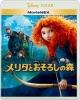 メリダと恐ろしの森 MovieNEX 【『モアナと伝説の海』オリジナルノート付】
