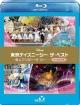 東京ディズニーシー ザ・ベスト -春&アンダー・ザ・シー- <ノーカット版> 【『モアナと伝説の海』オリジナルノート付】