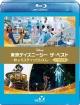 東京ディズニーシー ザ・ベスト -秋&ミスティックリズム- <ノーカット版> 【『モアナと伝説の海』オリジナルノート付】