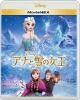 アナと雪の女王 MovieNEX 【購入特典:「美女と野獣」クリアアートカードコレクション(3枚セット)】