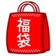 TV BOXアニメお楽しみ袋2枚セット2【F14】