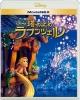 塔の上のラプンツェル MovieNEX【Disney@HOME Xmas 2018ギフトBOX】付