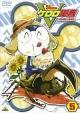 ◆ケロロ軍曹 5thシーズン 5【1200円均一セール商品】