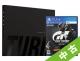 【中古ランク:S】PS4 グランツーリスモSPORT <リミテッドエディション>