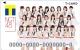 Tカード(NGT48デザイン)