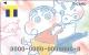 Tカード(クレヨンしんちゃんデザイン)