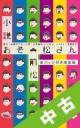 【中古 ランク:S】 ★ 小説・おそ松さん<限定版>(前) 缶バッジ付き