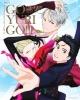 TSUTAYA限定予約特典つき『「ユーリ!!! on ICE」公式ファンブック GO YURI GO!!!』