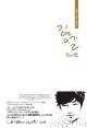 【クリアファイル特典付き】「L's Bravo Viewtiful - Part02」 日本版