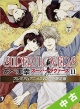 【中古ランク:S】SUPER LOVERS<限定版> プレミアムアニメDVD付き (11)