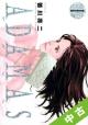 【中古】 全巻セット ADAMAS 1~4巻 以下続刊