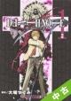 【中古】 ★全巻セット DEATH NOTE 全12巻(完結)