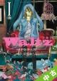 【中古】 ★全巻セット Waltz 1~6巻 以下続刊