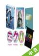 【中古ランク:A】初音ミクライブパーティー2013inKansai(ミクパ♪)Blu-ray