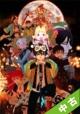 【中古ランク:S】青の祓魔師劇場版【完全生産限定版】Blu-ray