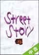 【中古ランク:B】StreetStory