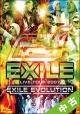【中古ランク:A】EXILELIVETOUR2007EXILEEVOLUTION