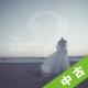 【中古ランク:A】The Vanishing Bride(通常盤)