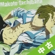 【中古ランク:A】TVアニメ 『Free!-Eternal Summer-』キャラクターソングシリーズ02