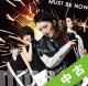 【中古ランク:A】Must be now(A)(DVD付)