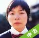 【中古ランク:B】恋の片道切符