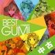 【中古ランク:A】EXIT TUNES PRESENTS THE BEST OF GUMI from Megpoid