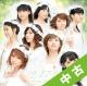 【中古ランク:S】12,スマート(DVD付)