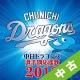 【中古ランク:A】中日ドラゴンズ 選手別応援歌 2012