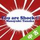 【中古ランク:A】YouはShock~アニメ・特撮HIT COVERS